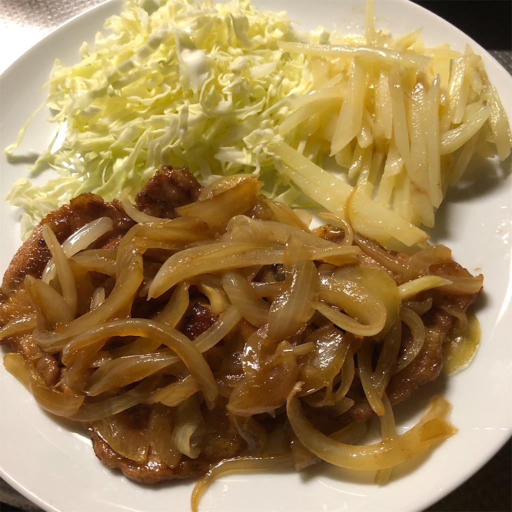 f:id:oyako-kitchen268:20200309233533j:image