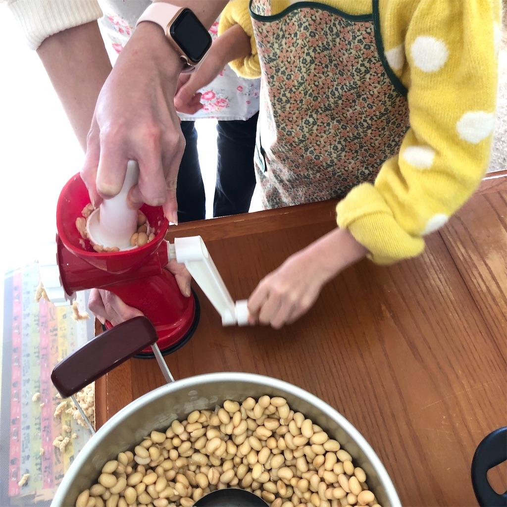 f:id:oyako-kitchen268:20200315141125j:image