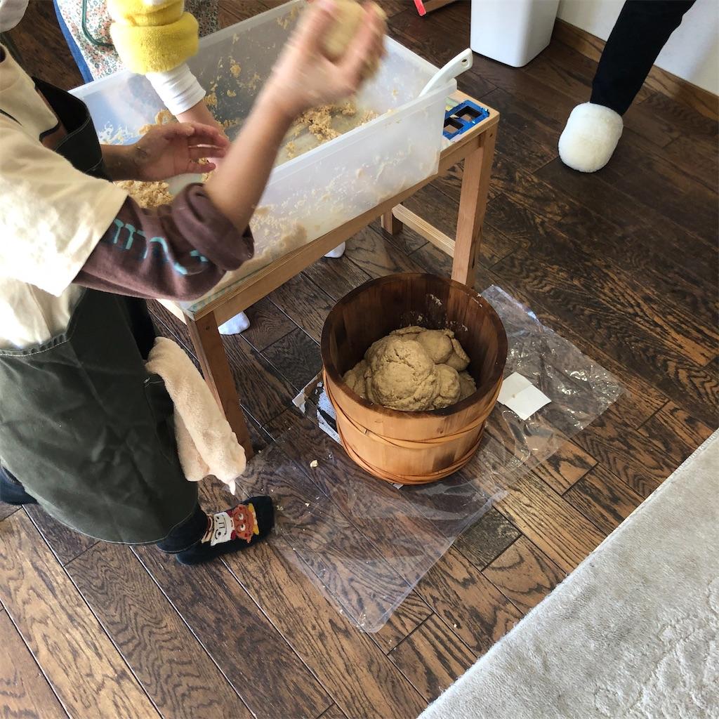 f:id:oyako-kitchen268:20200315141148j:image