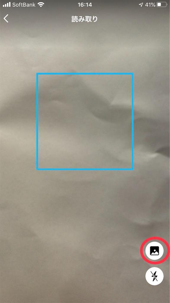 f:id:oyako-kitchen268:20200320162248j:image