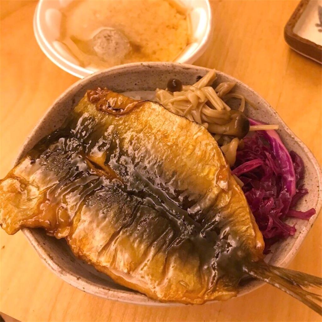 f:id:oyako-kitchen268:20200727085332j:image