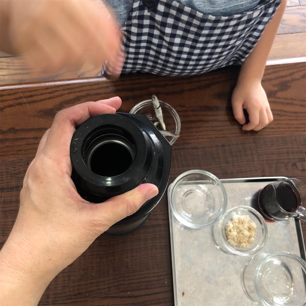 f:id:oyako-kitchen268:20200812174151j:image
