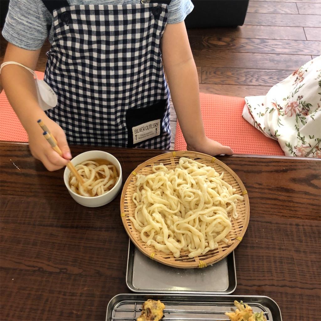 f:id:oyako-kitchen268:20200812174244j:image