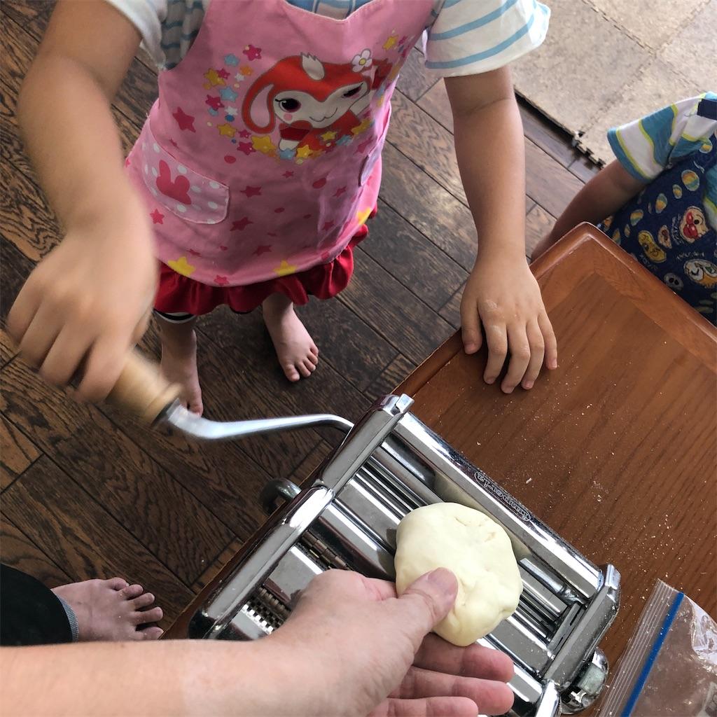 f:id:oyako-kitchen268:20200813170100j:image