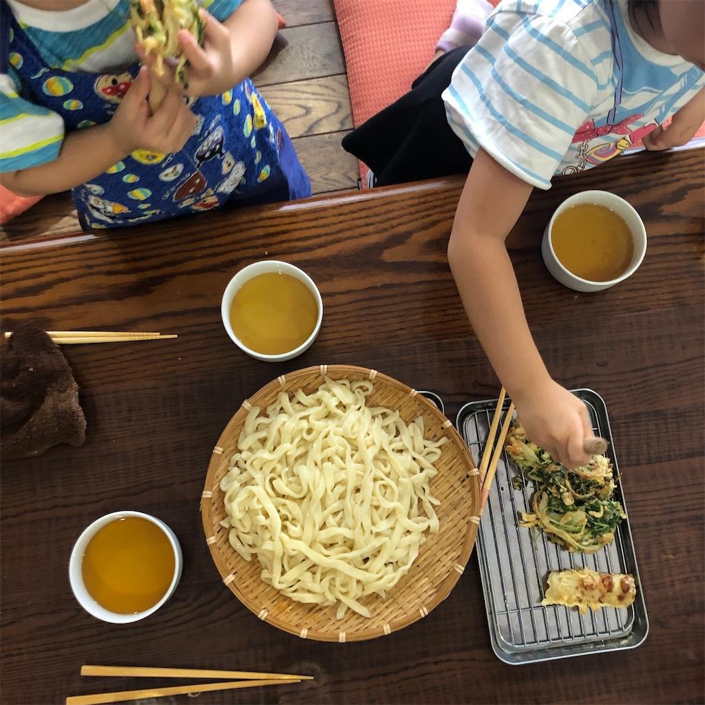 f:id:oyako-kitchen268:20200813170103j:image