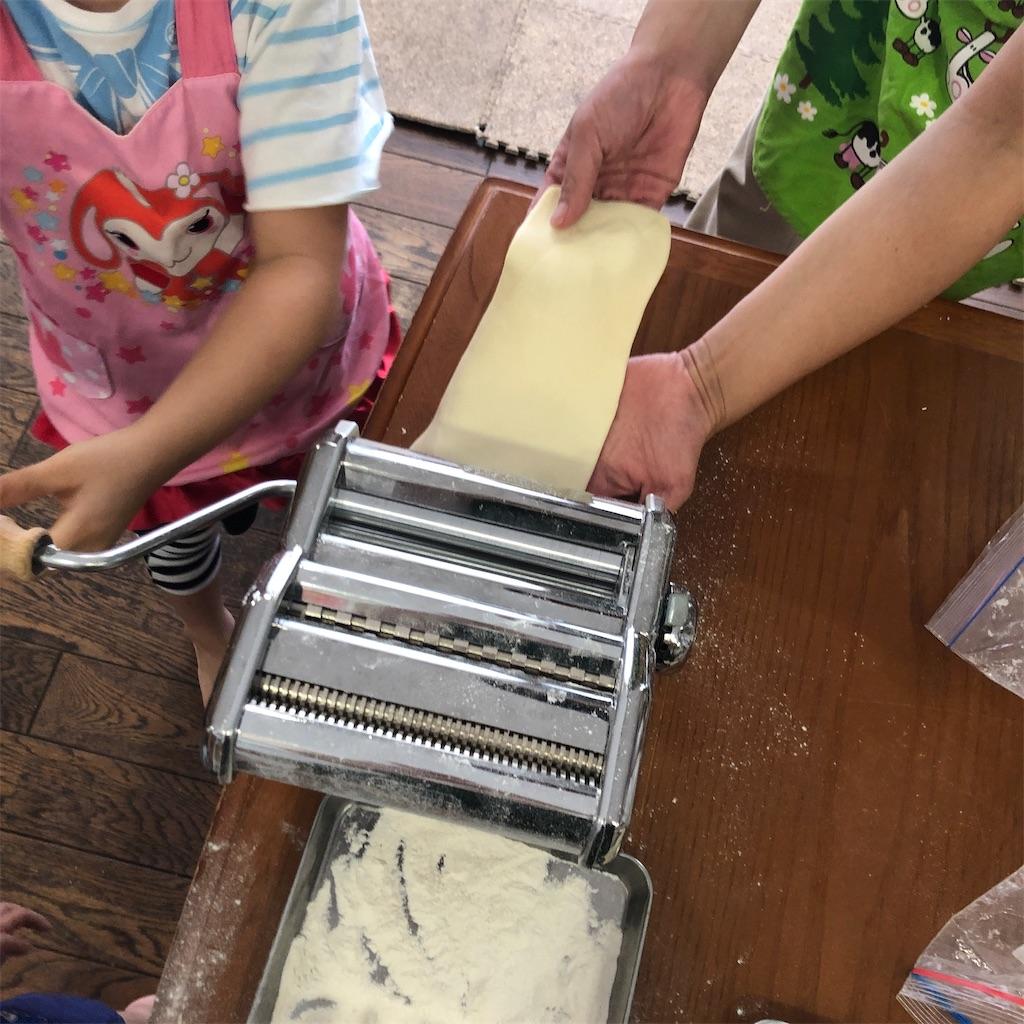 f:id:oyako-kitchen268:20200813170123j:image
