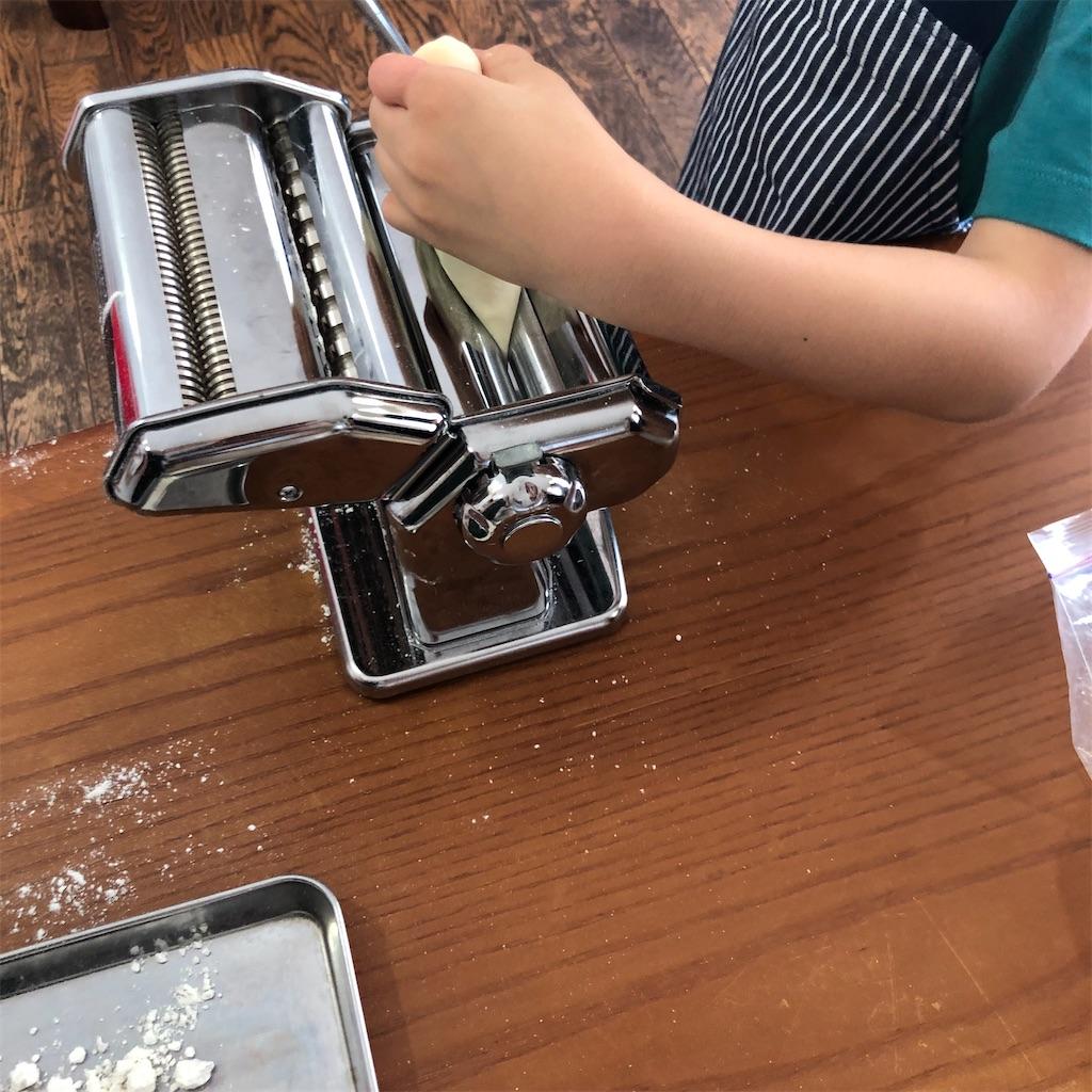 f:id:oyako-kitchen268:20200816092133j:image