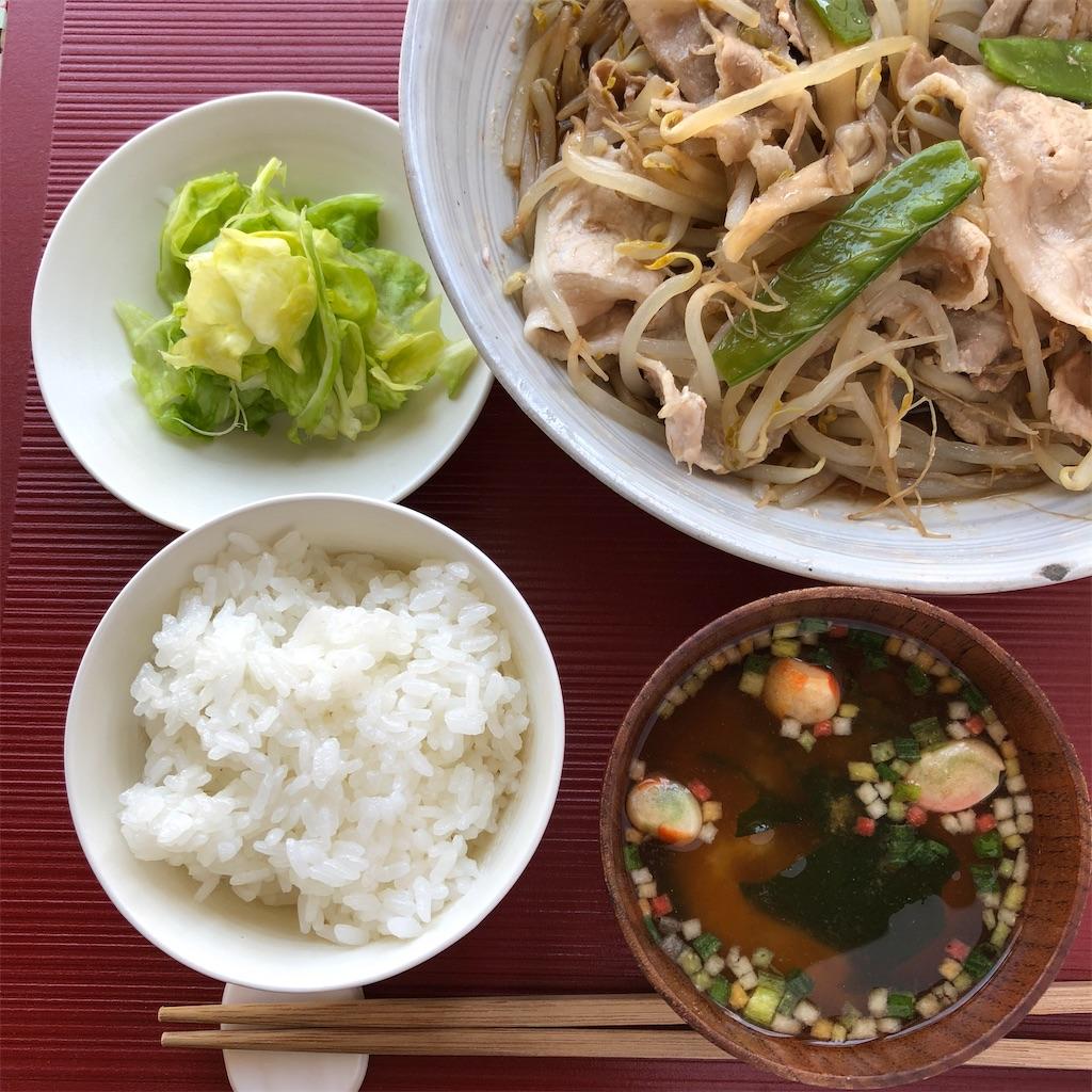 f:id:oyako-kitchen268:20200828083135j:image