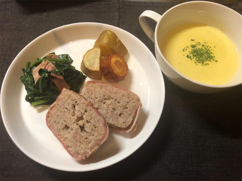 f:id:oyako-kitchen268:20200907112905j:image