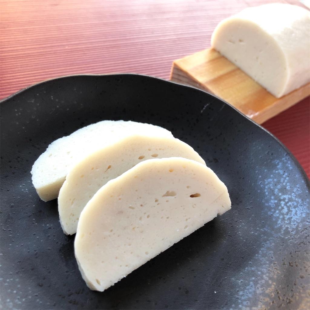 f:id:oyako-kitchen268:20201030195200j:image