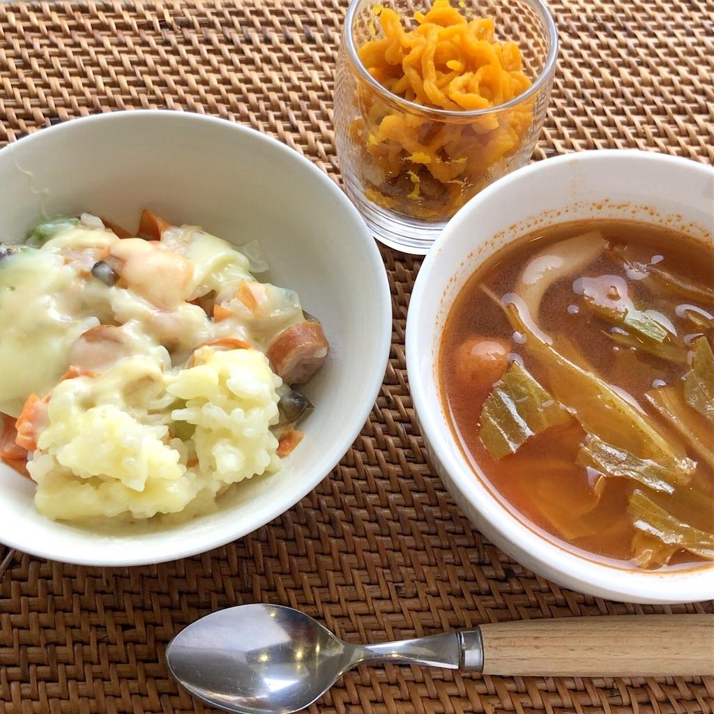 f:id:oyako-kitchen268:20201110145655j:image