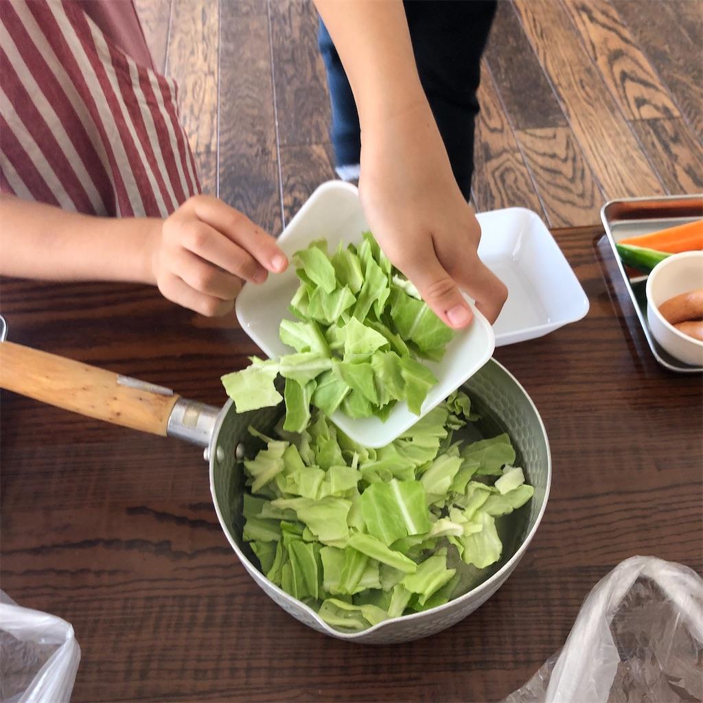 f:id:oyako-kitchen268:20201110145917j:image