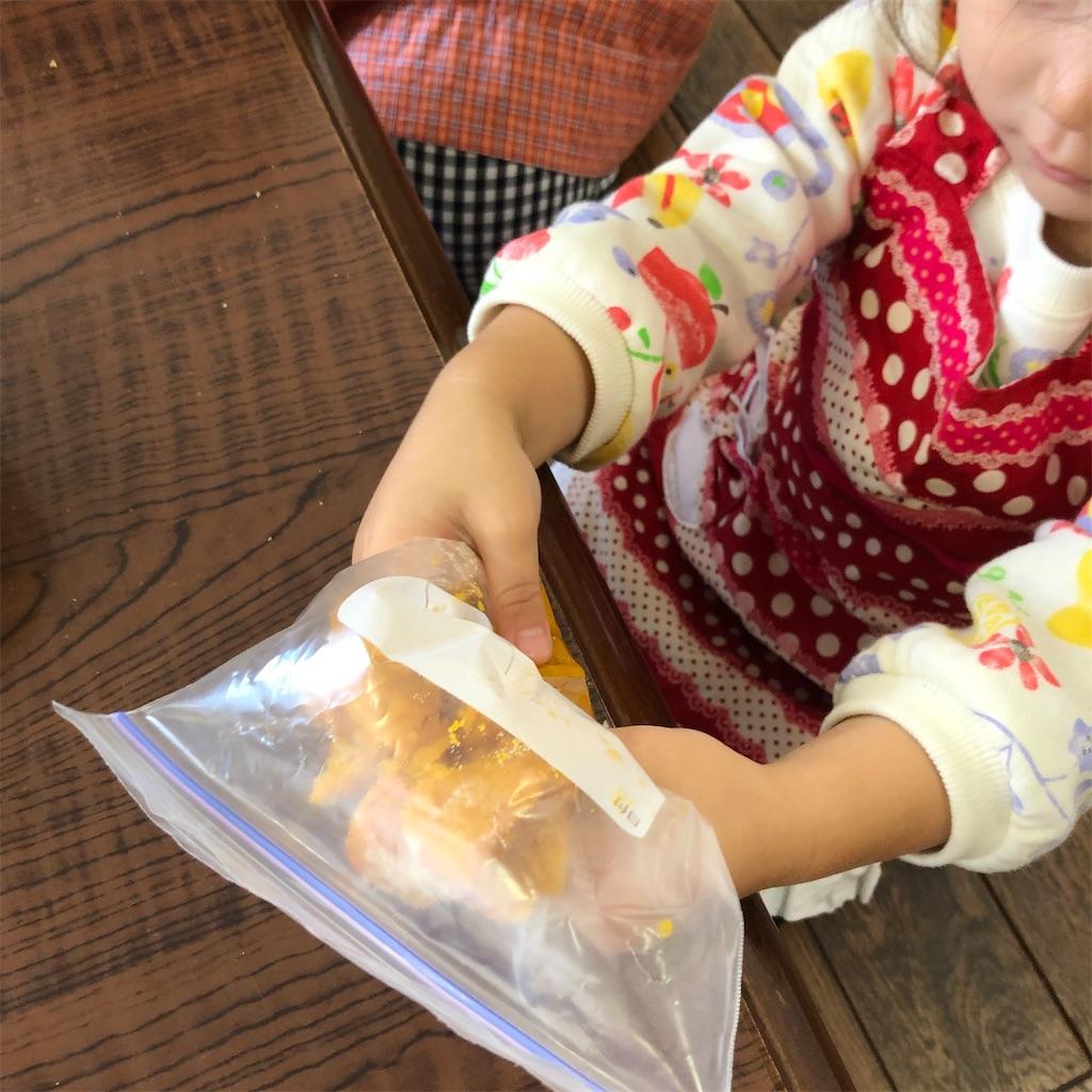 f:id:oyako-kitchen268:20201110145921j:image