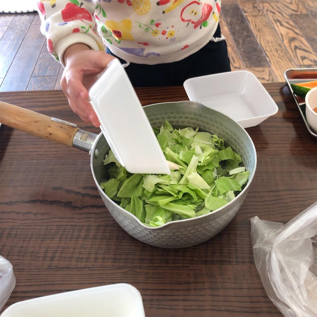 f:id:oyako-kitchen268:20201110145931j:image