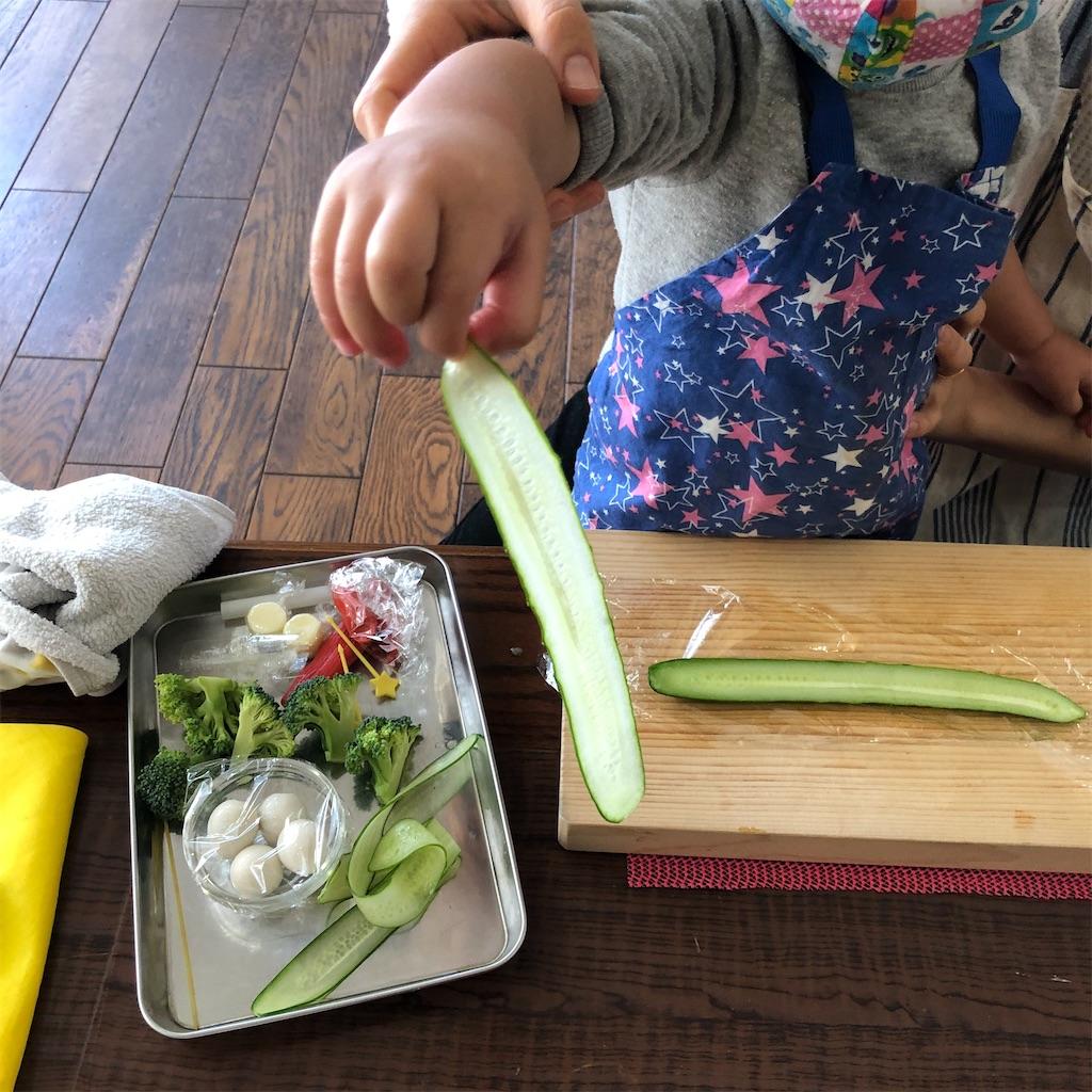 f:id:oyako-kitchen268:20201226113103j:image