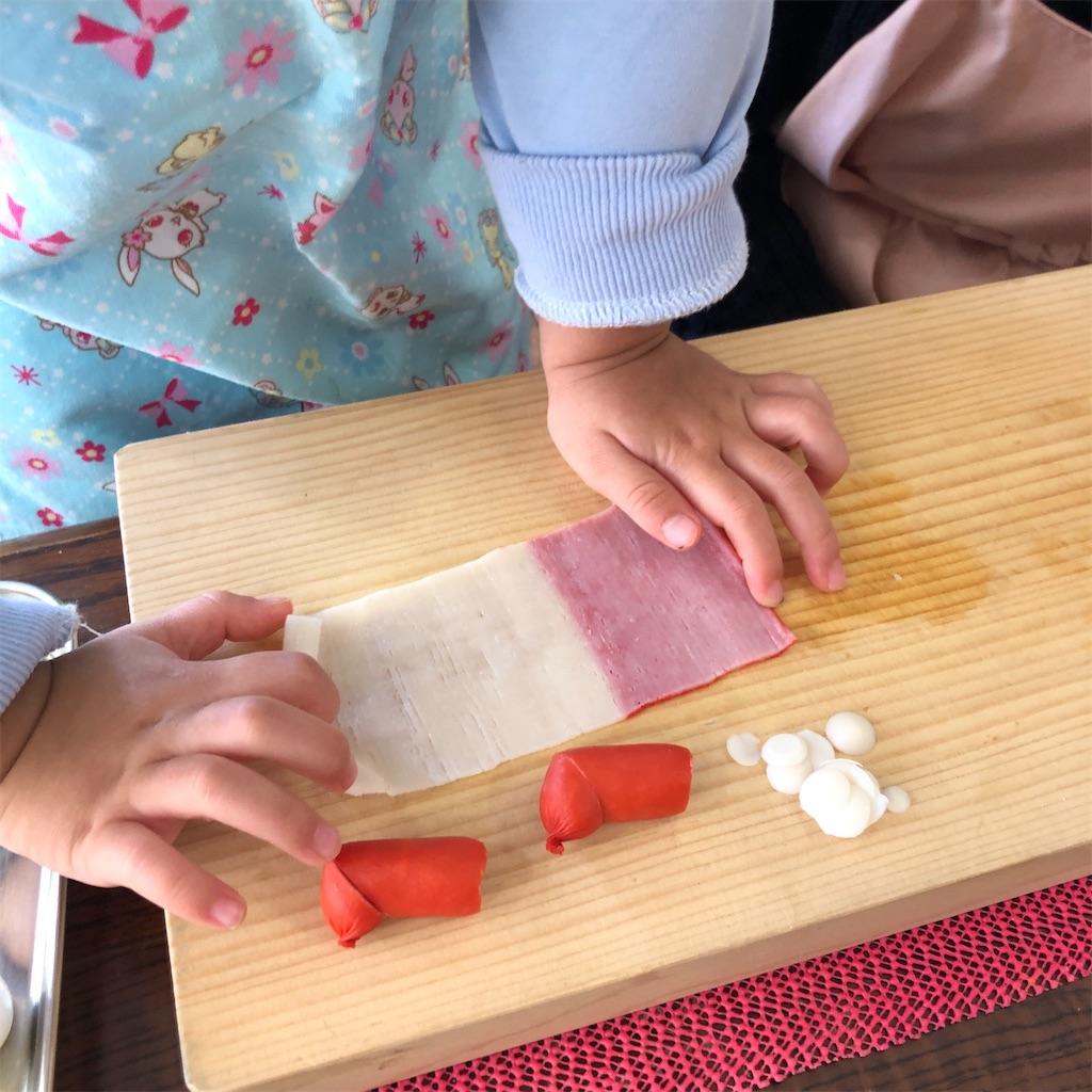 f:id:oyako-kitchen268:20201228090941j:image