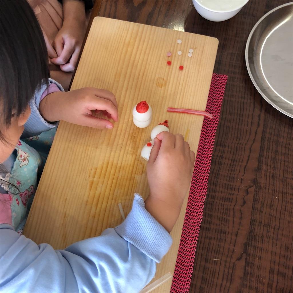 f:id:oyako-kitchen268:20201228090956j:image