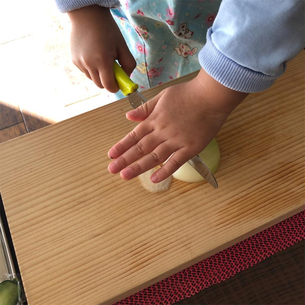 f:id:oyako-kitchen268:20201228091001j:image