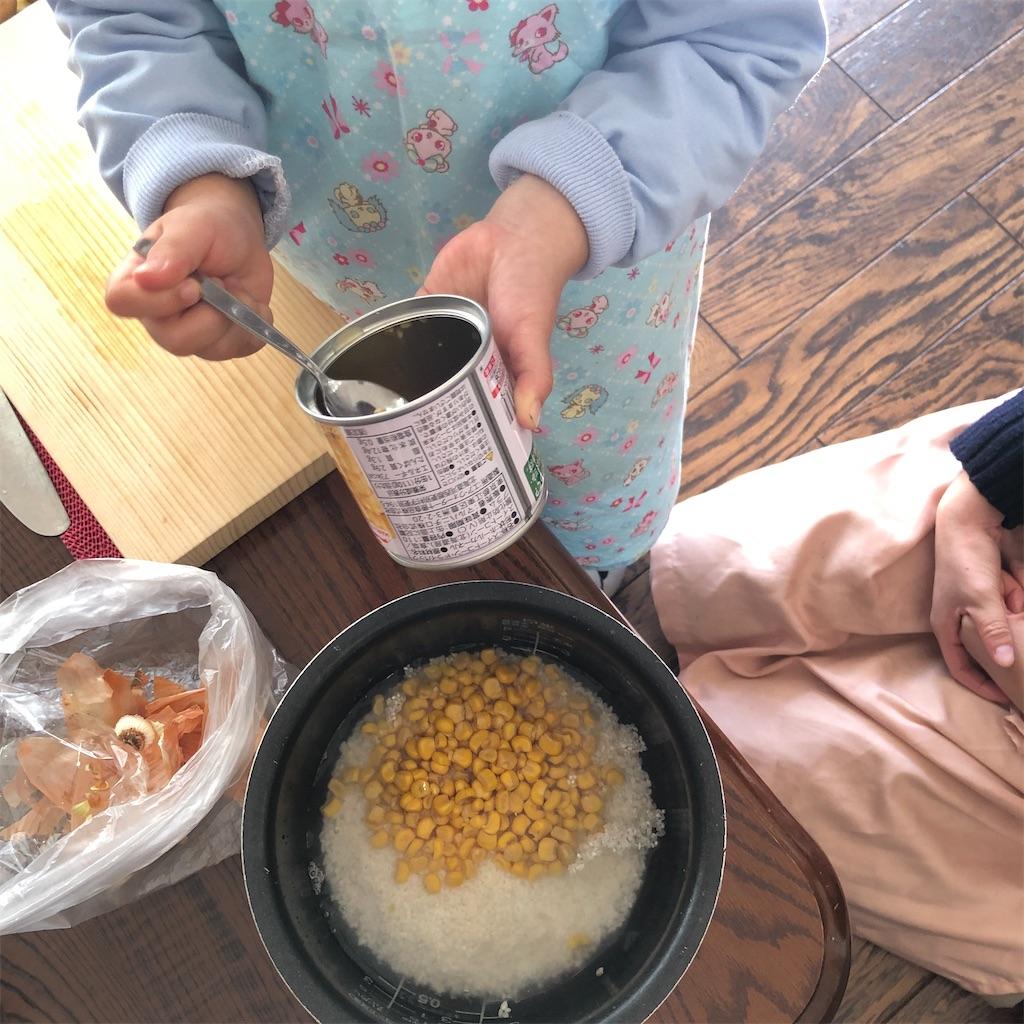 f:id:oyako-kitchen268:20201228091005j:image