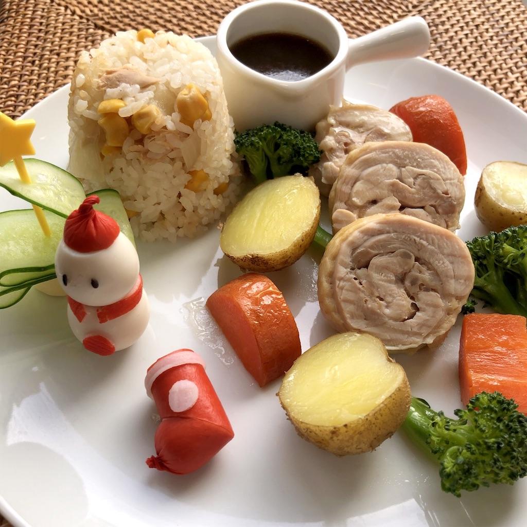 f:id:oyako-kitchen268:20201228092549j:image