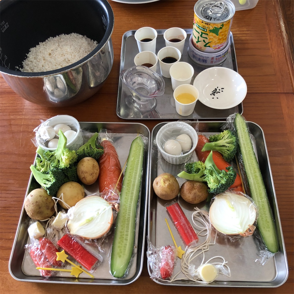 f:id:oyako-kitchen268:20201228092553j:image