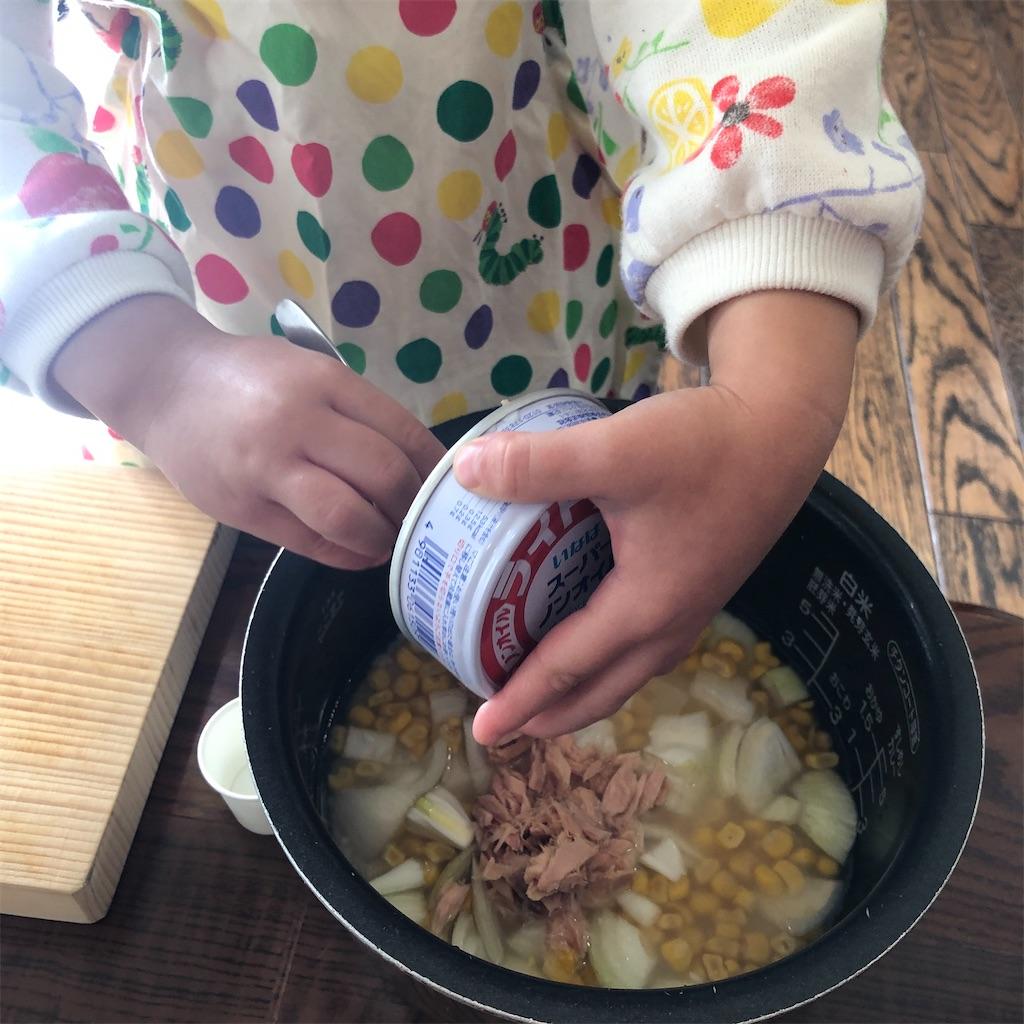 f:id:oyako-kitchen268:20201228092558j:image