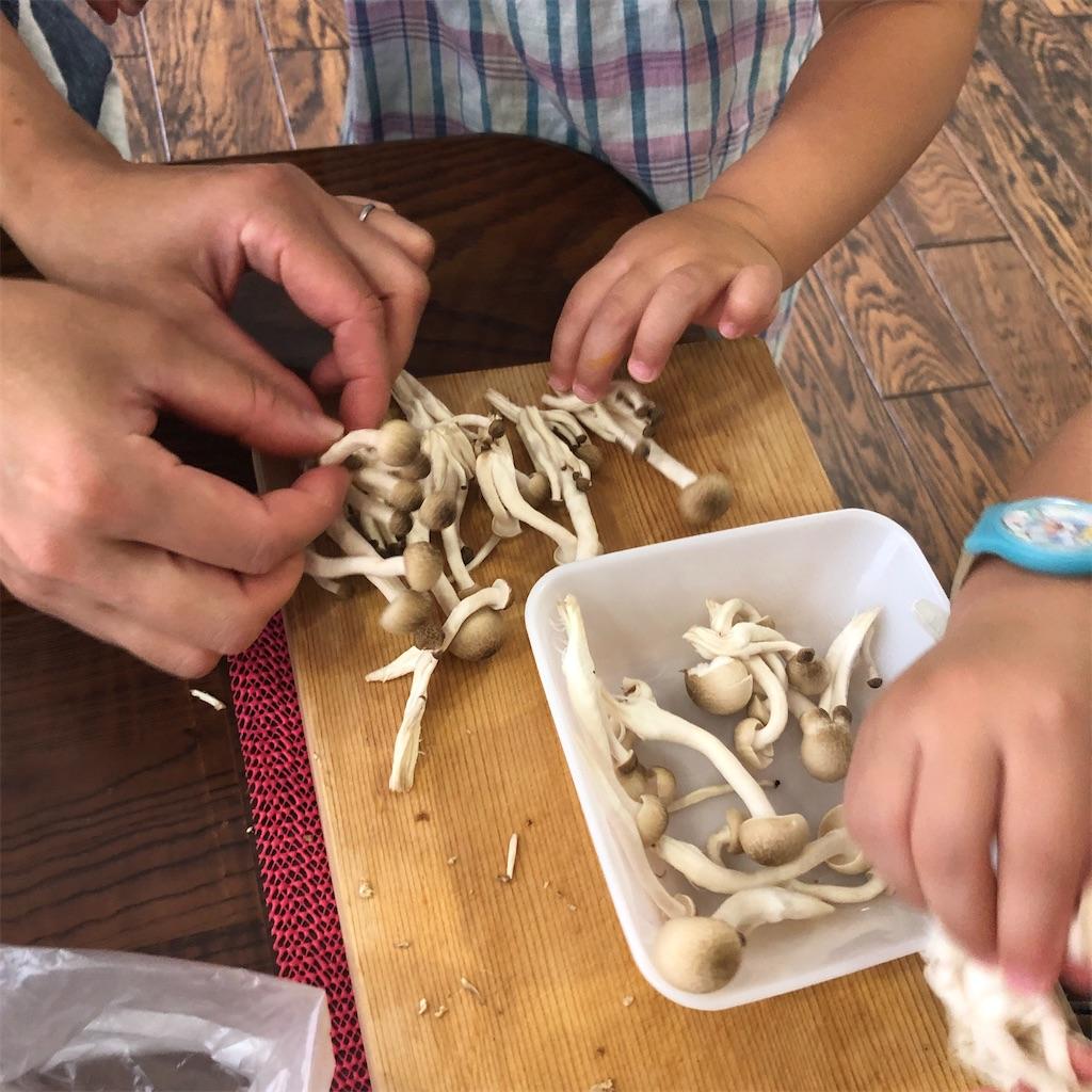 f:id:oyako-kitchen268:20201228094529j:image