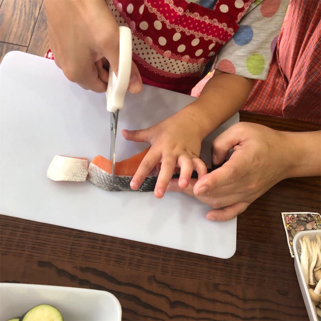 f:id:oyako-kitchen268:20201228094538j:image