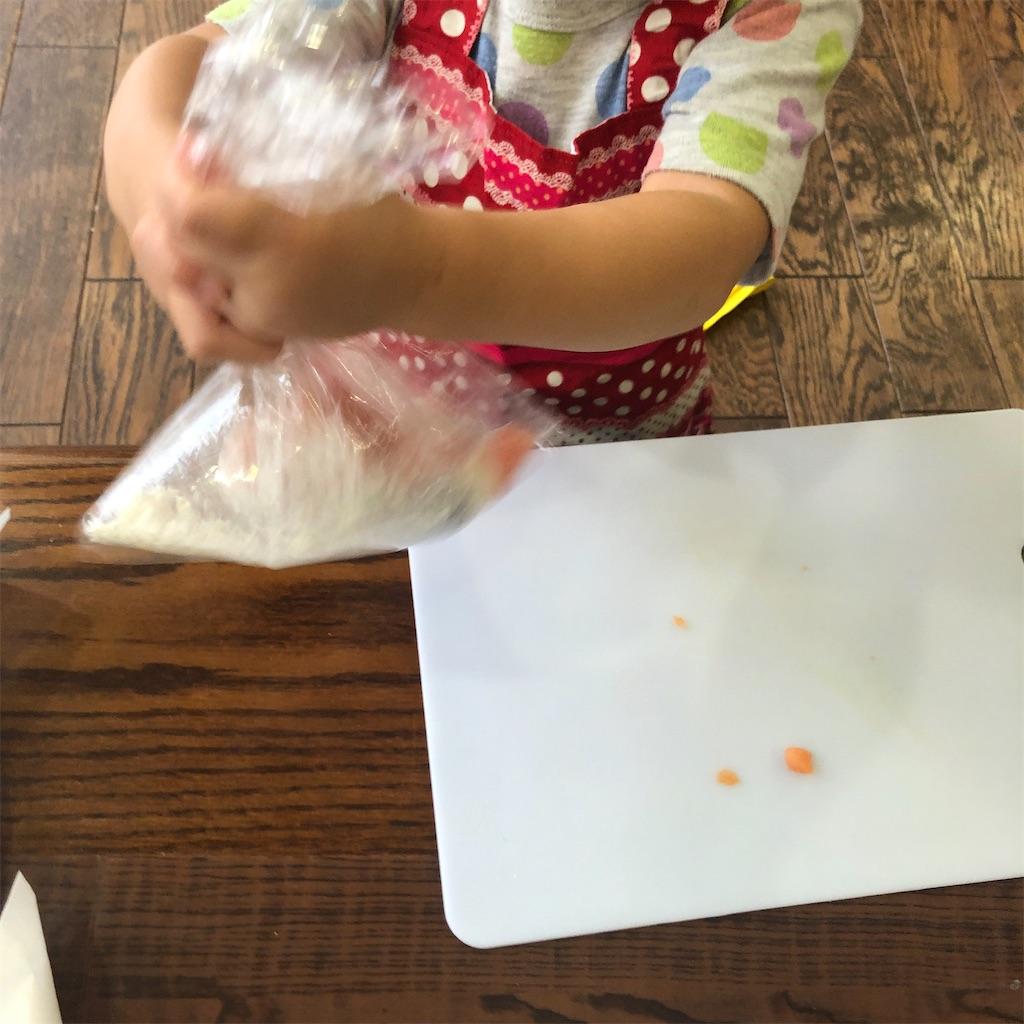 f:id:oyako-kitchen268:20201228094555j:image