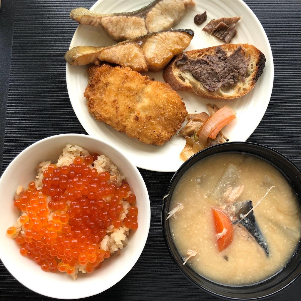 f:id:oyako-kitchen268:20201228100922j:image