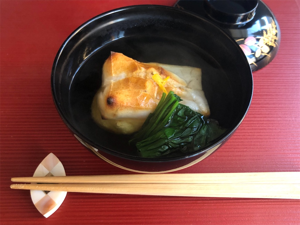 f:id:oyako-kitchen268:20210112113321j:image