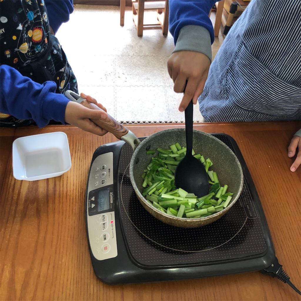 f:id:oyako-kitchen268:20210406133954j:image