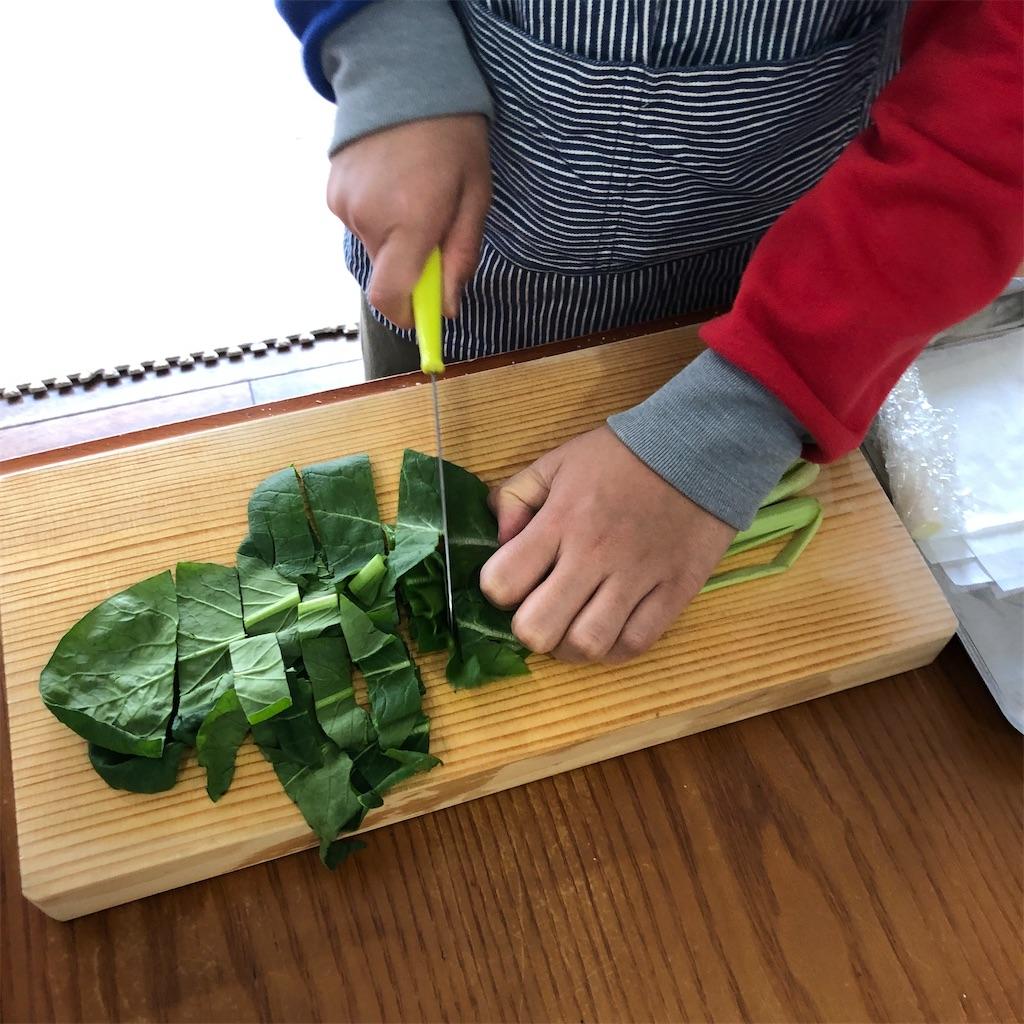 f:id:oyako-kitchen268:20210406134114j:image