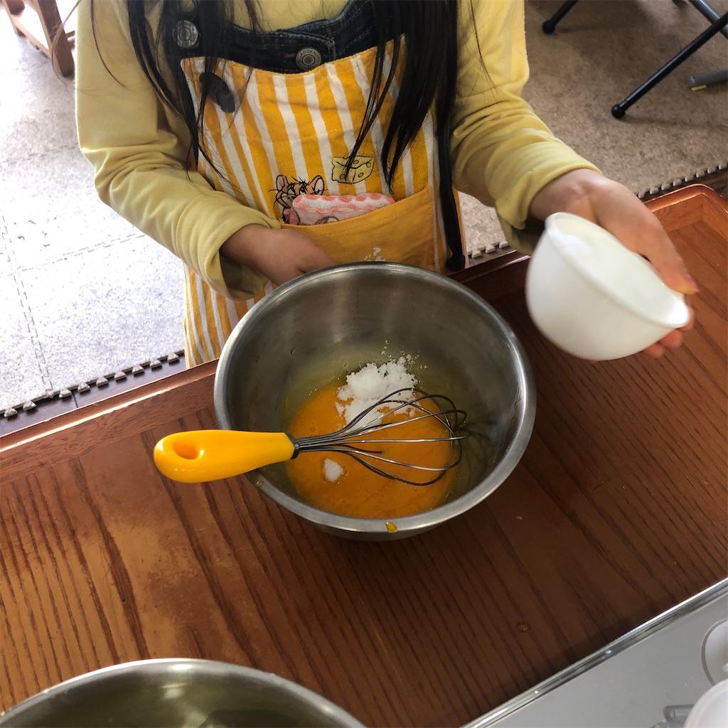f:id:oyako-kitchen268:20210508132945j:image