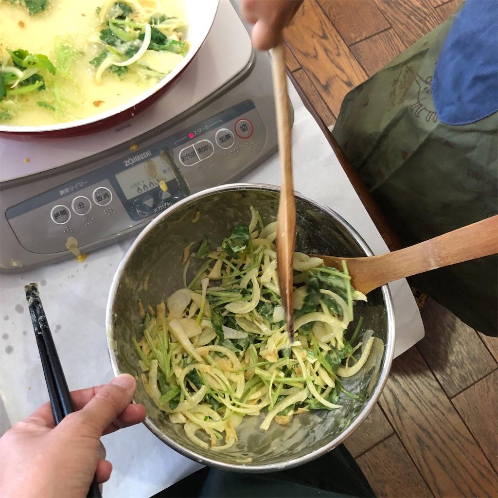 f:id:oyako-kitchen268:20210508182932j:image