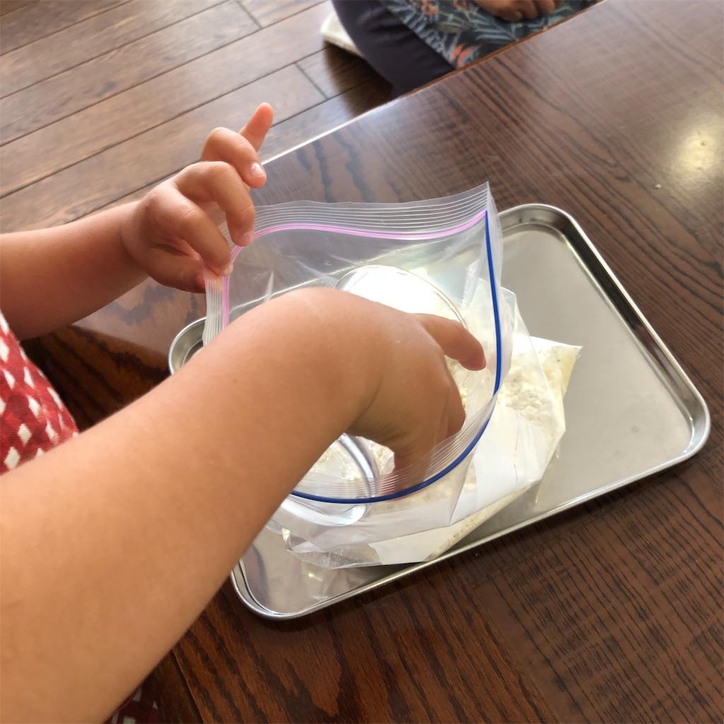 f:id:oyako-kitchen268:20210508182946j:image