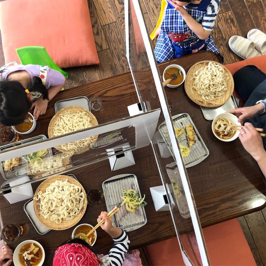 f:id:oyako-kitchen268:20210510105430j:image