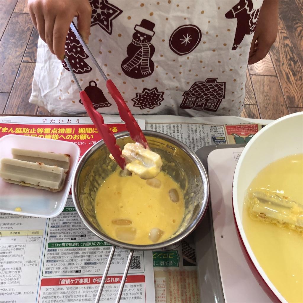 f:id:oyako-kitchen268:20210510111832j:image