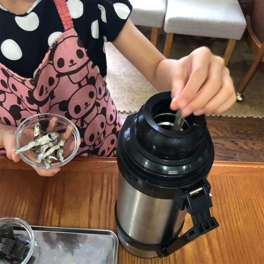 f:id:oyako-kitchen268:20210803100830j:image