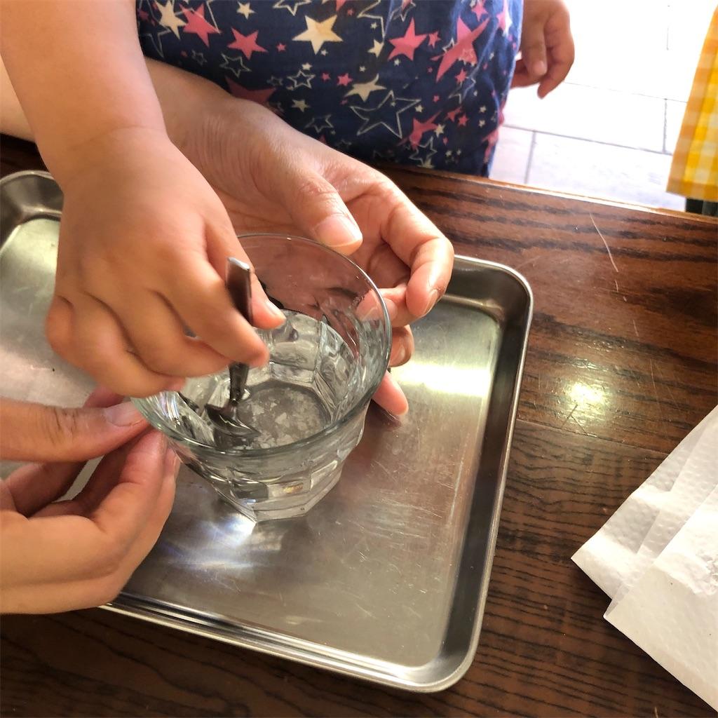 f:id:oyako-kitchen268:20210805133123j:image