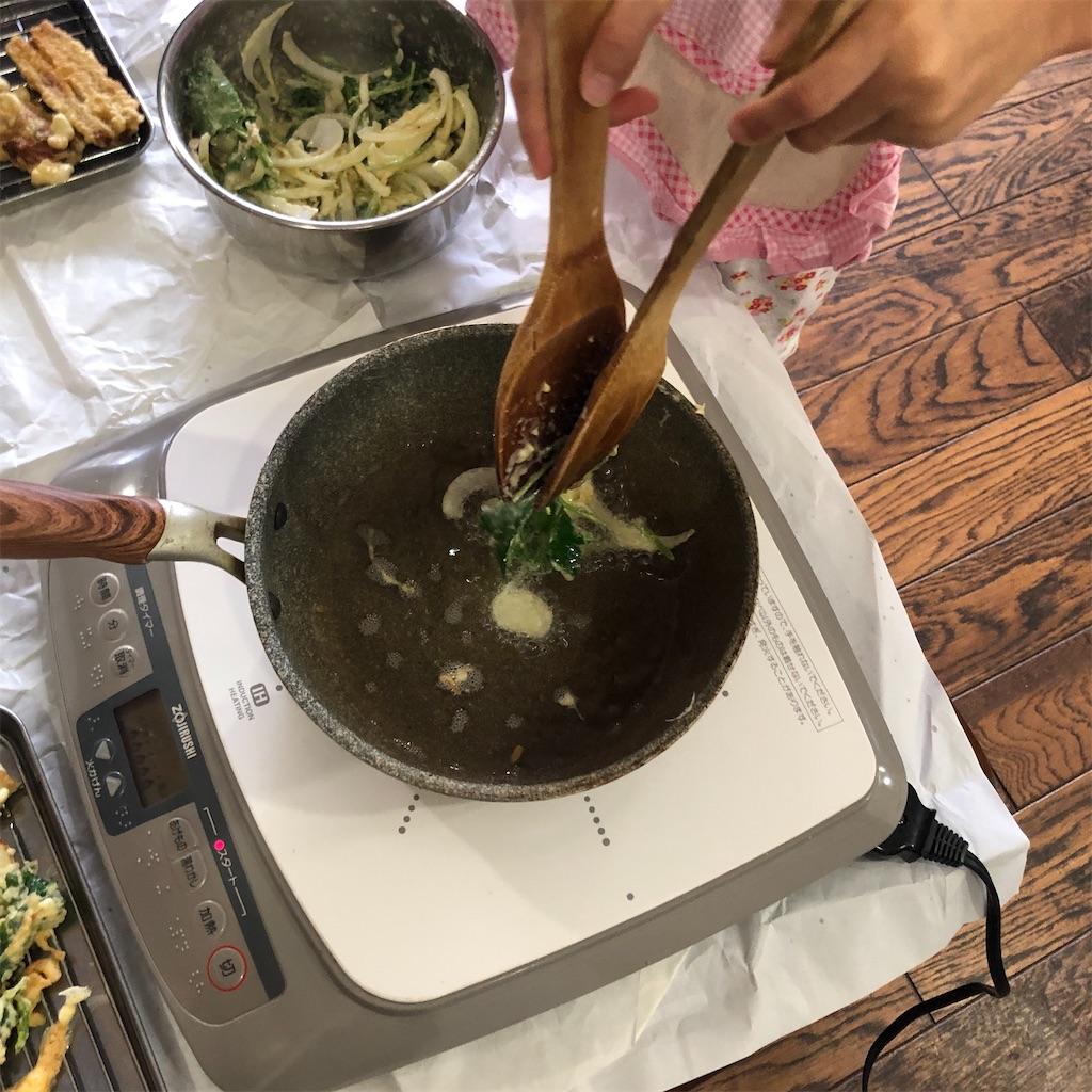 f:id:oyako-kitchen268:20210810103224j:image