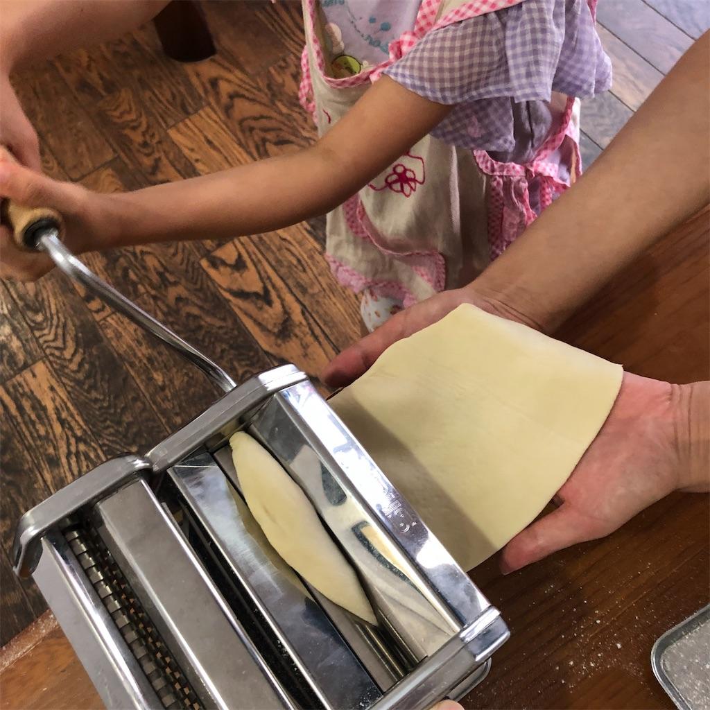 f:id:oyako-kitchen268:20210810103238j:image