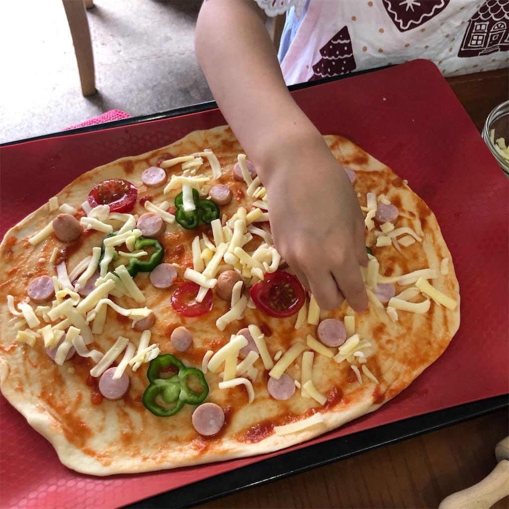 f:id:oyako-kitchen268:20210814100619j:image