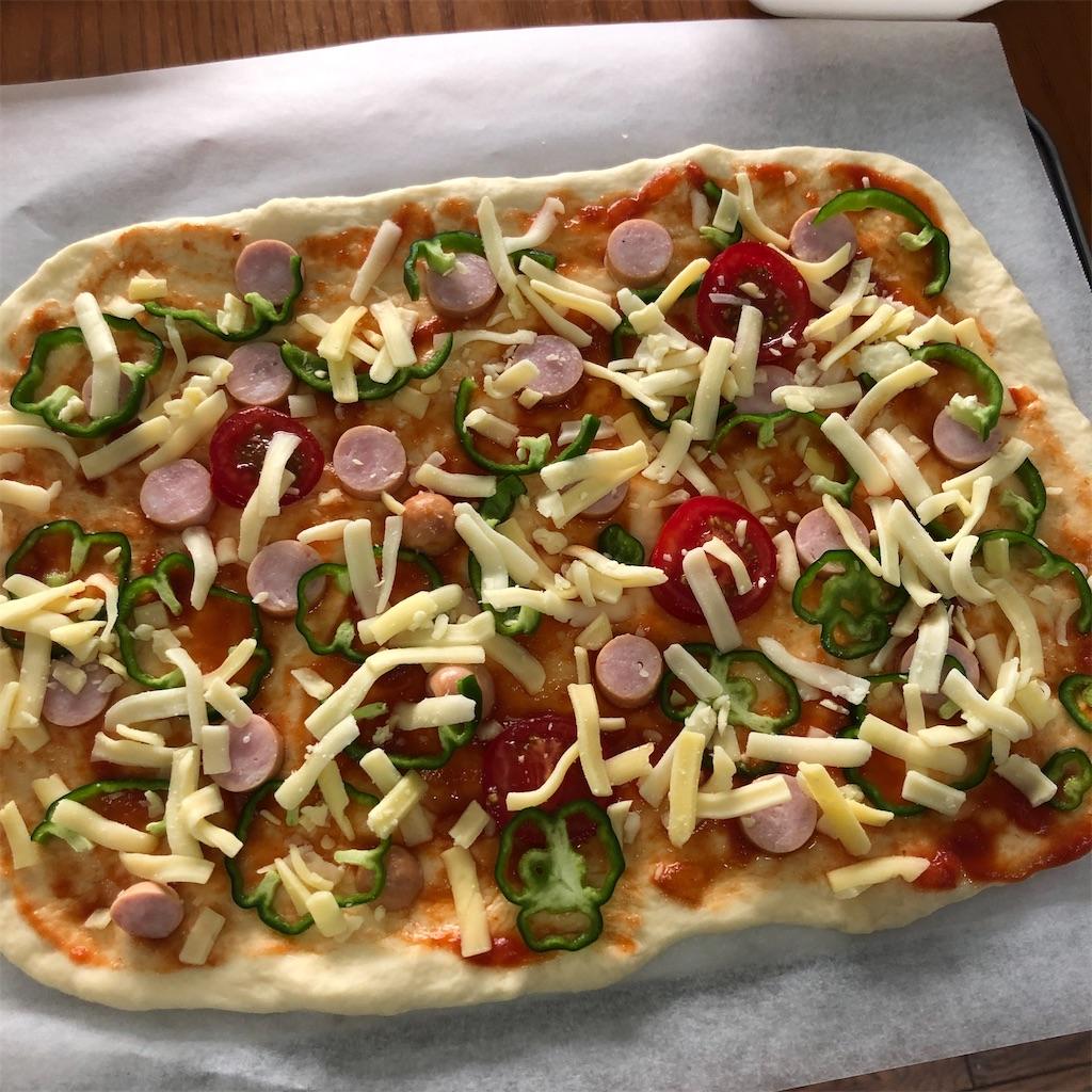 f:id:oyako-kitchen268:20210814100641j:image
