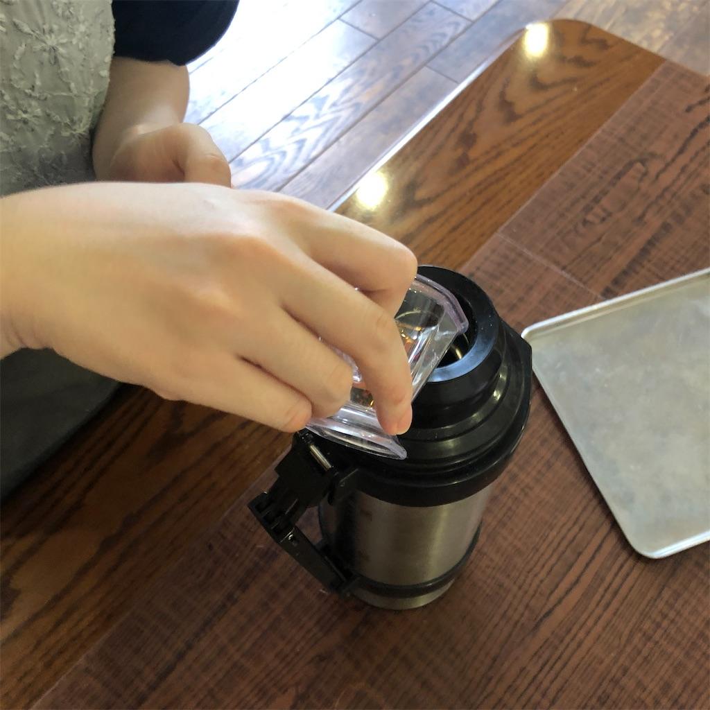f:id:oyako-kitchen268:20210814163027j:image