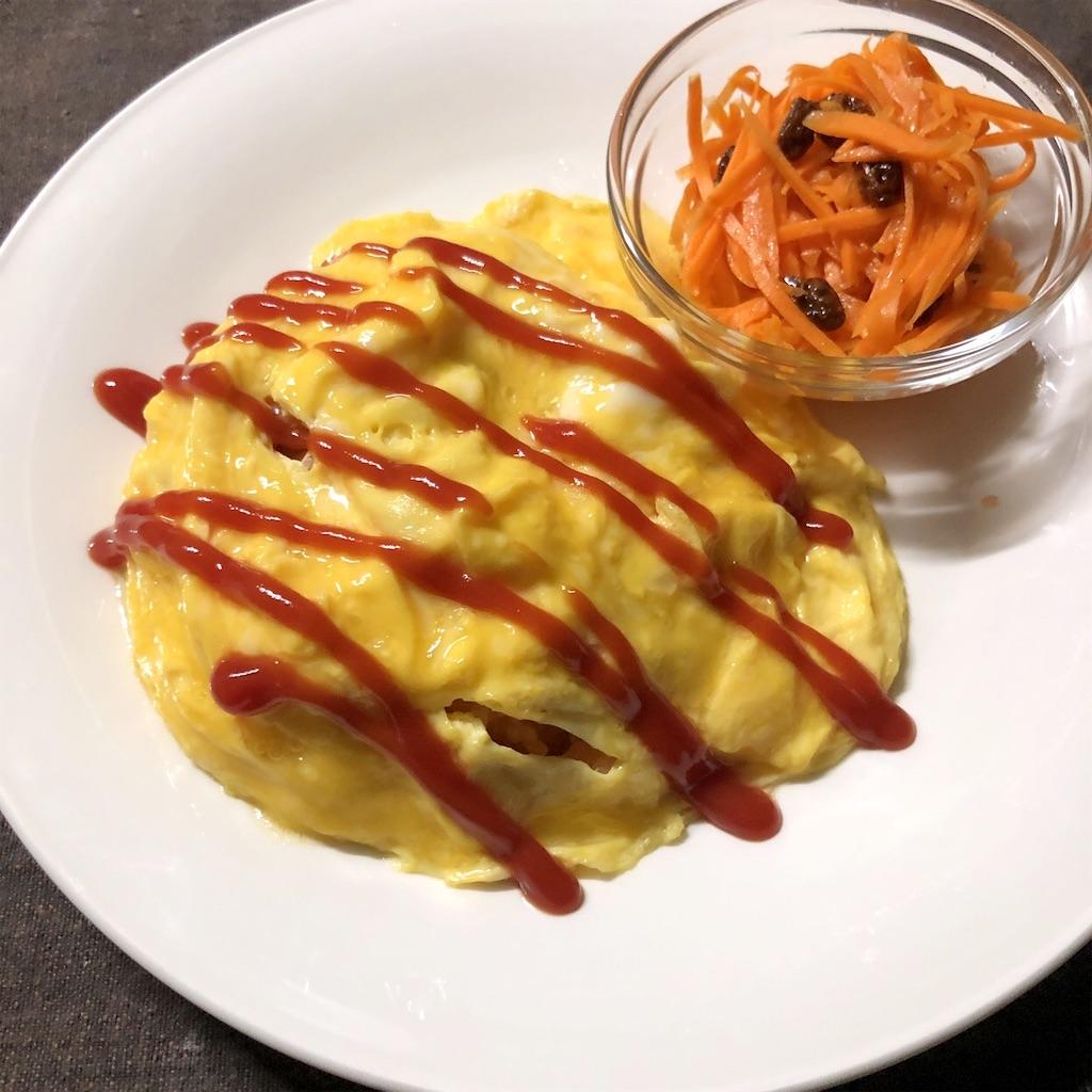 f:id:oyako-kitchen268:20210816201621j:image
