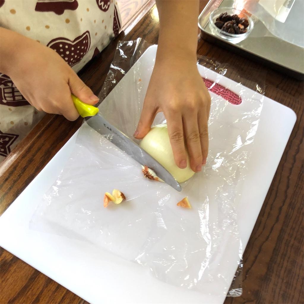 f:id:oyako-kitchen268:20210816211316j:image