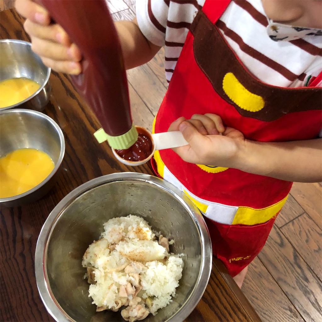 f:id:oyako-kitchen268:20210816211331j:image