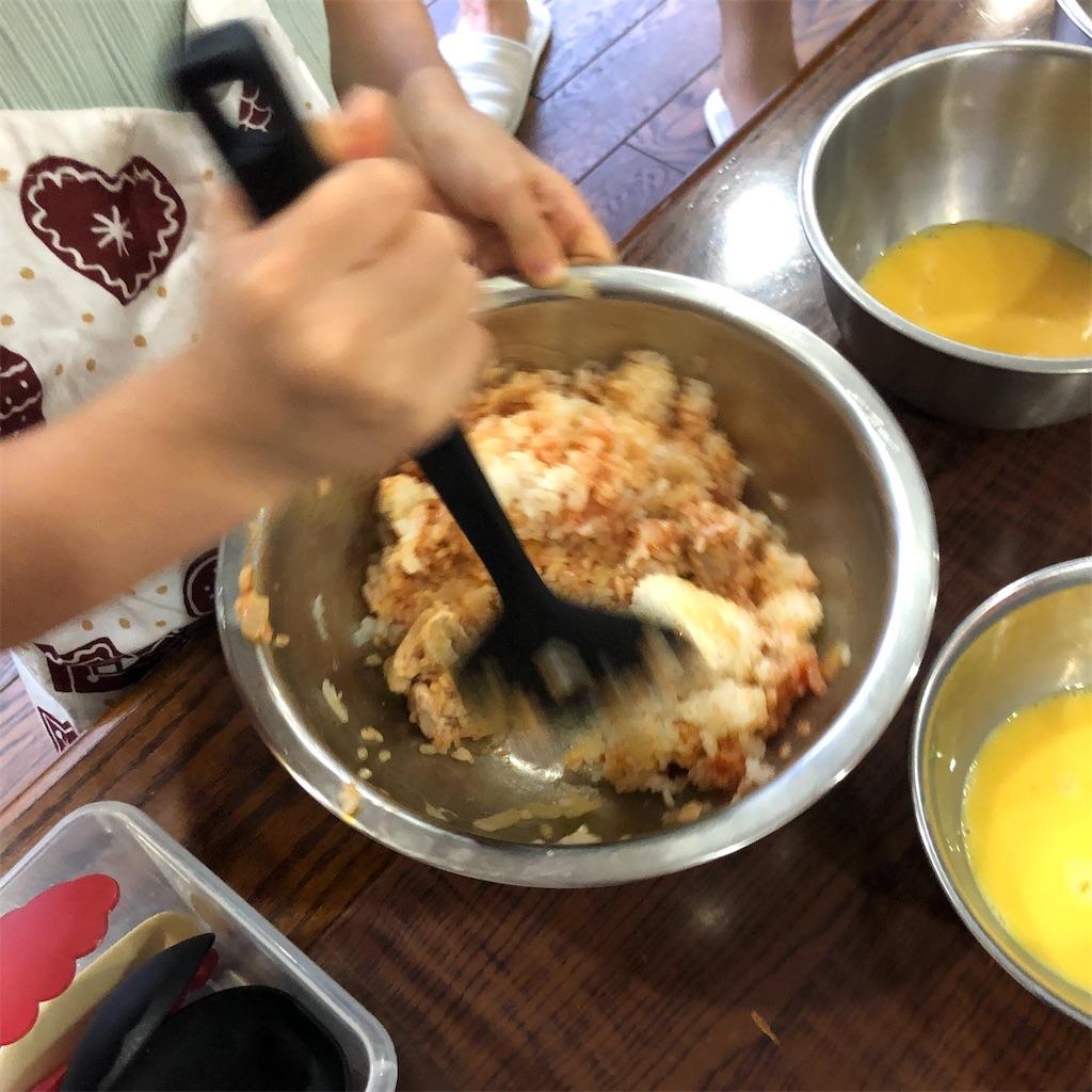 f:id:oyako-kitchen268:20210816211334j:image