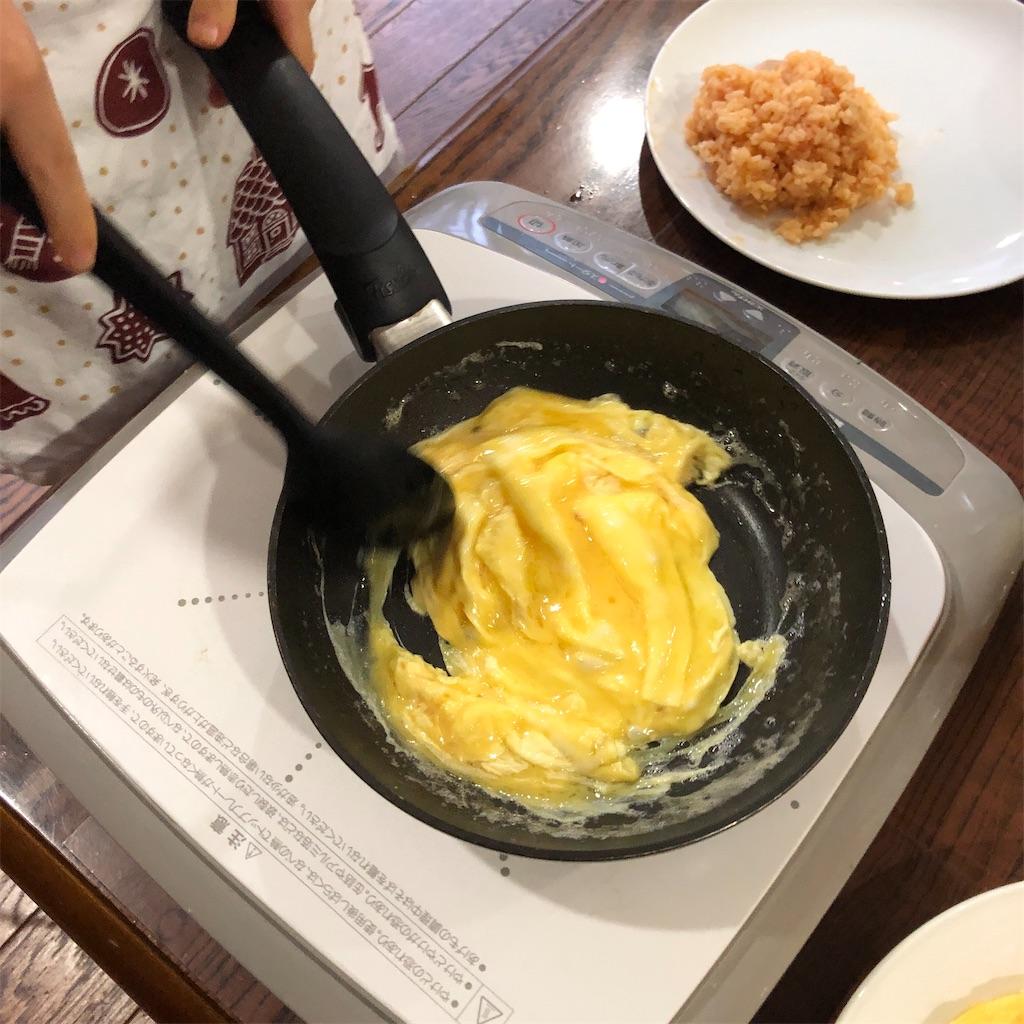 f:id:oyako-kitchen268:20210816211349j:image